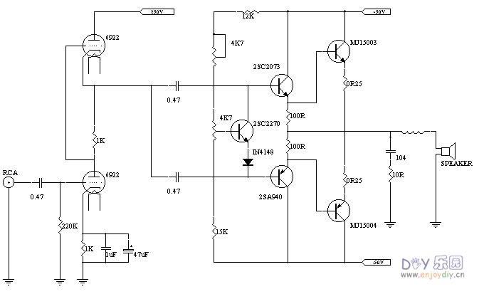 电子管6922胆石混合功率放大器功放