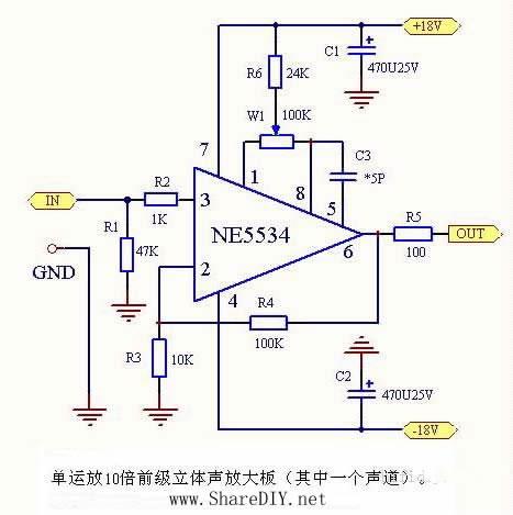 ne5534单运放10倍前级放大电路
