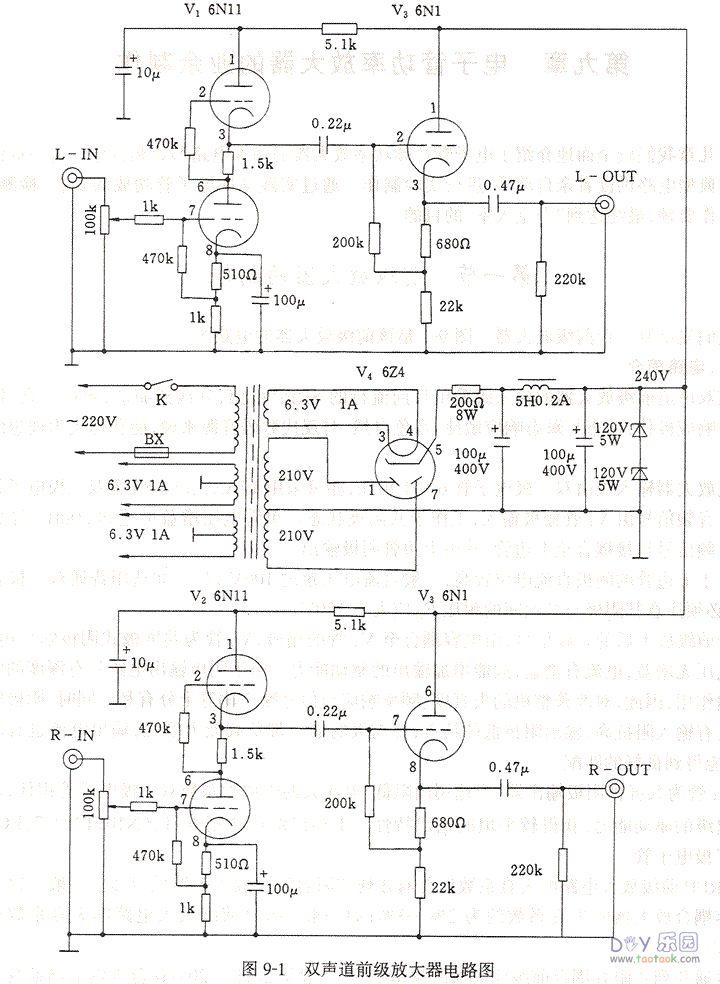 试制一台6n11+6n1电子管前级放大器胆机