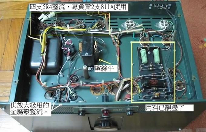 上期筆者介紹紹過ALTEC「一門三傑」之兩小兄弟1568A和1569A,因它們兩者間的線路結構是相同,可摩機的情況和改造手法可算是大同小異,改機目的是將粗豪有餘而幼細不足的劇院機搖身一變成為入得廳堂娓娓動聽的Hi Fi機。   好戲在後頭,就是這「一門三傑」中的「大哥大」1570B圖(1),雖然有部份發燒友會因它龐大的體型而嚇得退避;但1570B不乏支持的擁躉,它有「力拔山河,氣蓋世」之驚人力量,一對直熱三極管811A有效值RMS.
