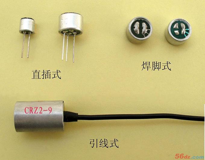 """驻极体话筒也称驻极体传声器,它是利用驻极体材料制成的一种特殊电容式""""声—电""""转换器件。其主要特点是体积小、结构简单、频响宽、灵敏度高、耐震动、价格便宜。 驻极体话筒是目前最常用的传声器之一,在各种传声、声控和通信设备(如无线话筒、盒式录音机、声控电灯开关、电话机、手机、多媒体电脑等)中应用非常普遍。电子爱好者在制作或维修各种具有""""声—电""""转换功能的电路时,不可避免地要跟驻极体话筒打交道,掌握驻极体话筒的识别与正确使用方法是很有必要的。"""