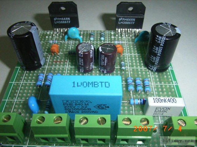 并联lm3886t独立单声道纯后级功放以及滤波整流电路