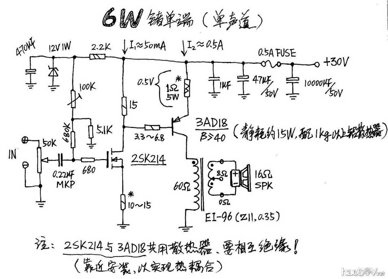 6瓦锗管单端带输出变压器石机功放