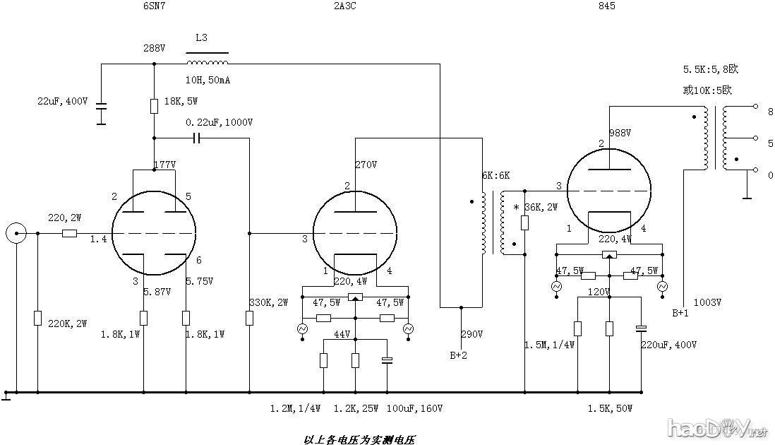 电路形式为:6sn7(并联)+2a3c+推动变压器+845
