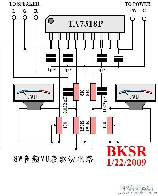 用电平表驱动电路.信号取自输出牛8欧