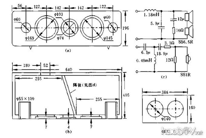 惠威s2216音箱箱体结构图