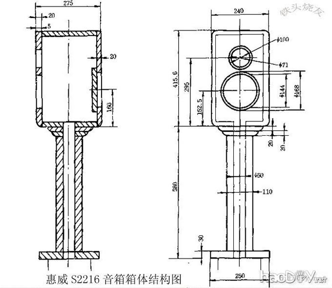 惠威s2216音箱分频器电路
