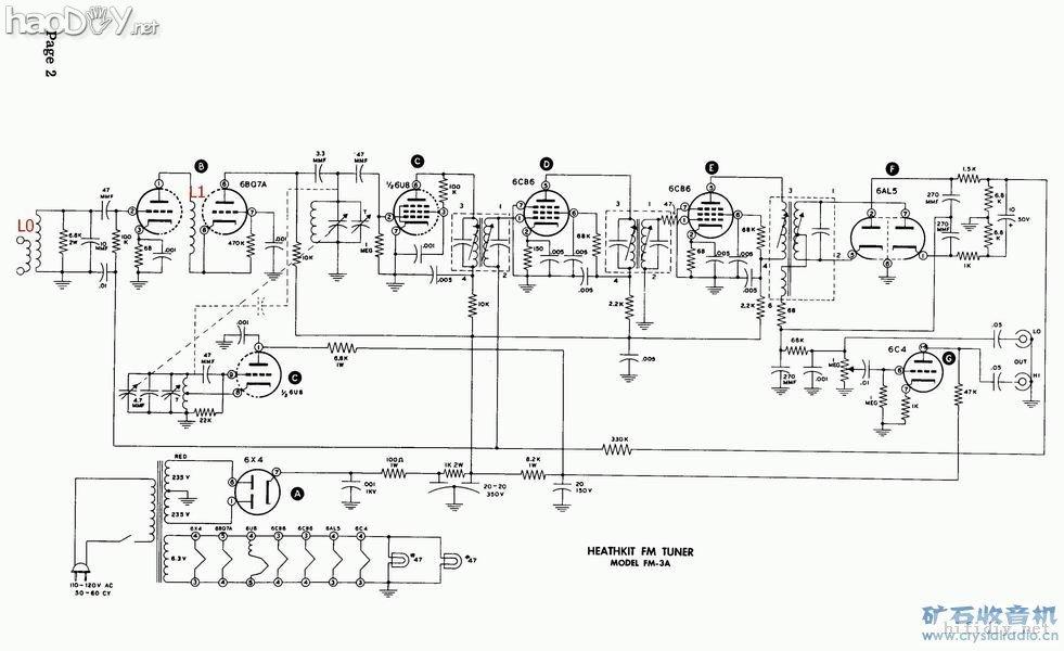 《如何制作电子白金电鱼机》