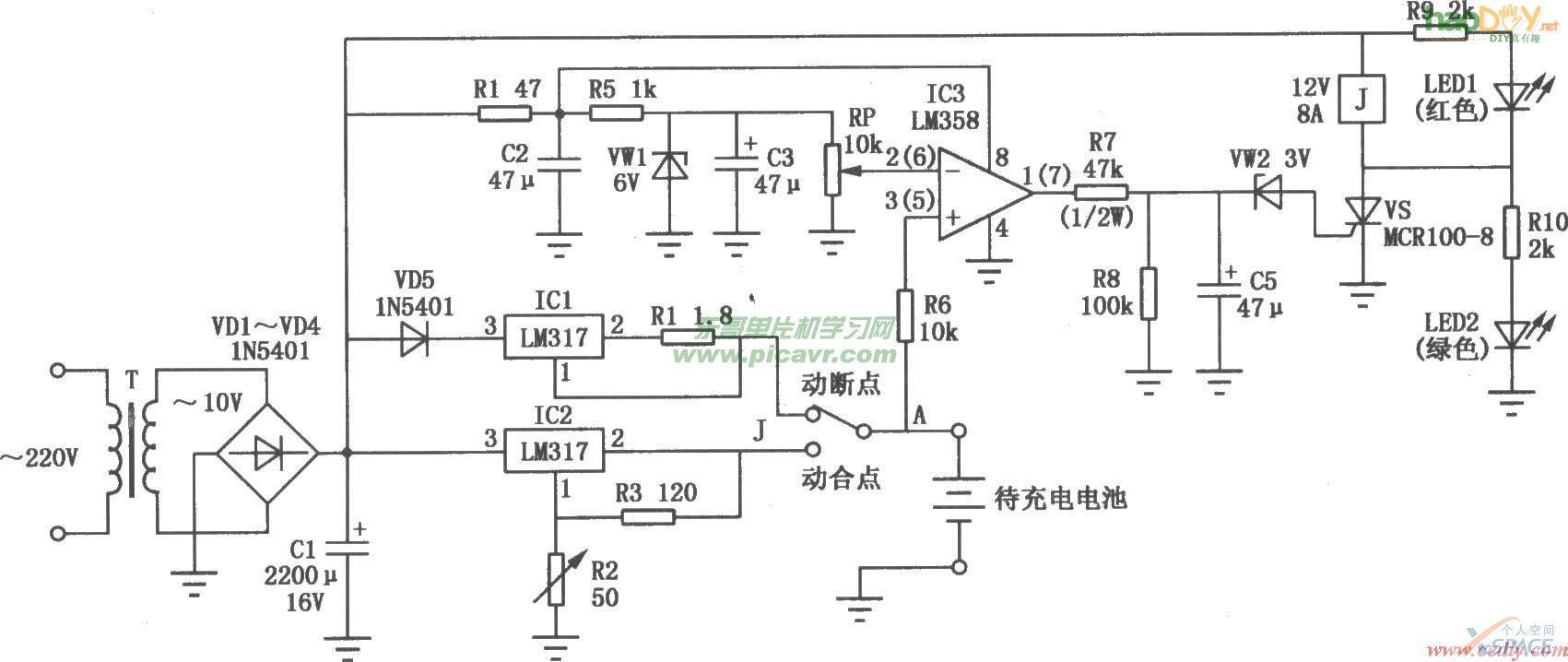 diy手机锂离子电池充电器电路图