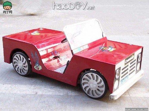 宝宝儿童玩具电动车