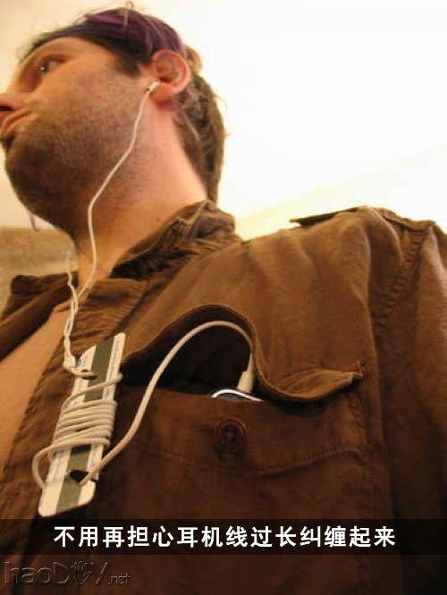 diy只要一把剪刀 教你diy耳机绕线器