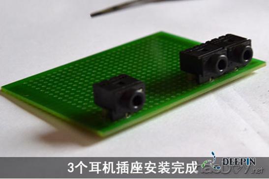 diy音频分配器 实现多台电脑共享音箱(2)