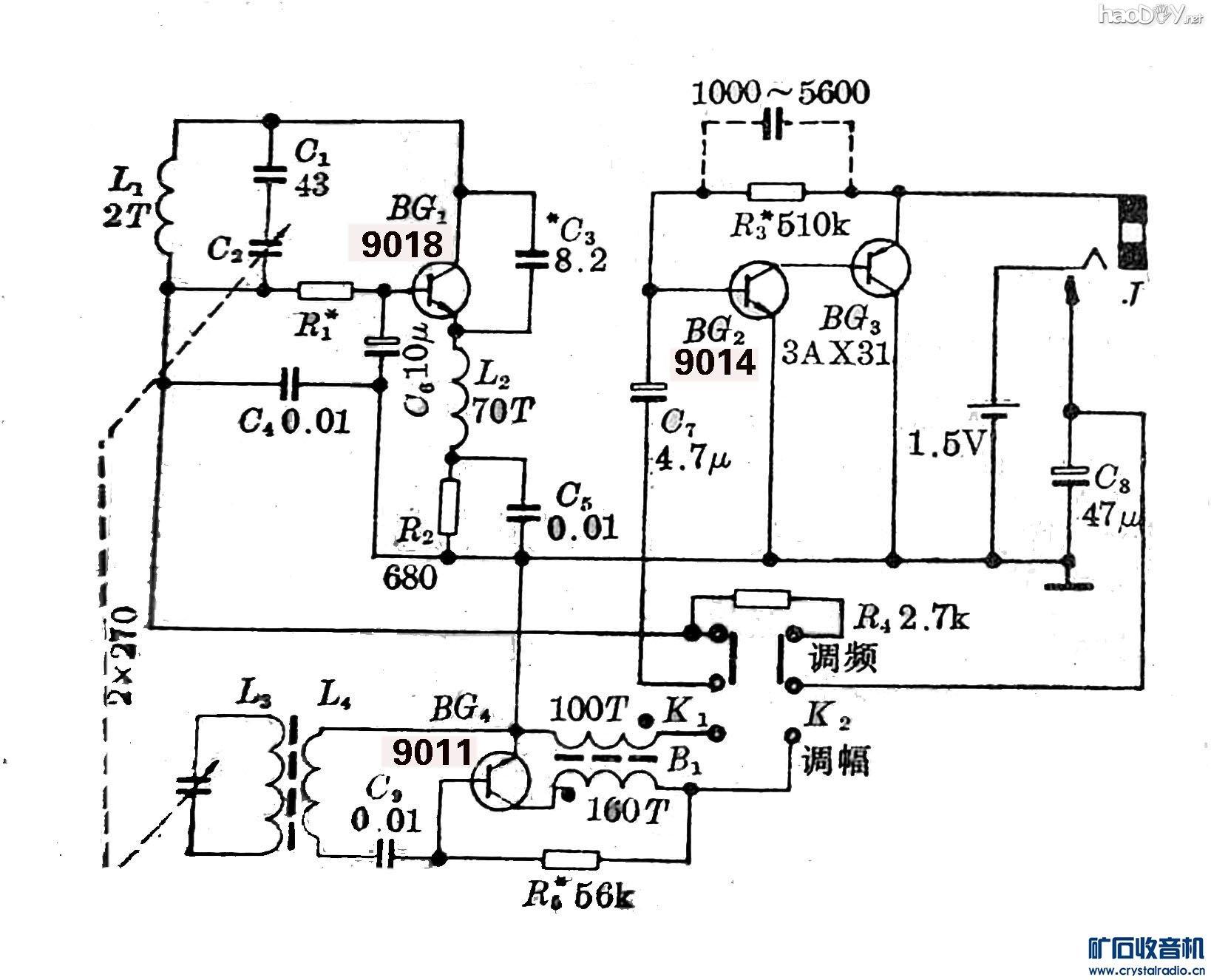 简易fm/am两波段收音机diy制作(2)