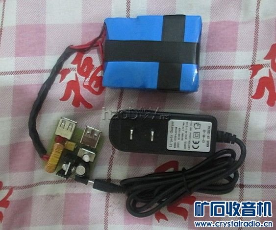 超级手机移动电源(2)
