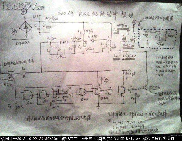 电池洛铁设计图