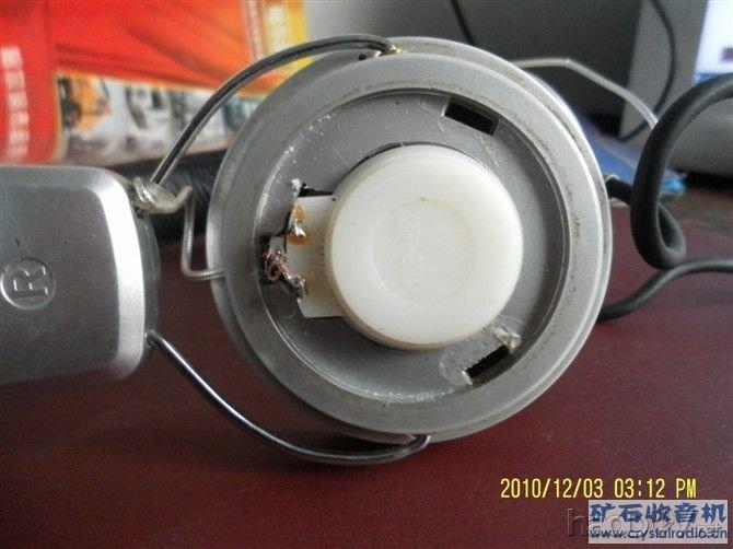 中短波矿石收音机_haodiy中国音响电子电脑科技diy