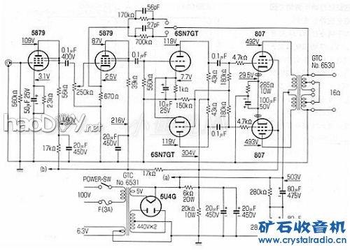 6516电子管胆机功率放大器