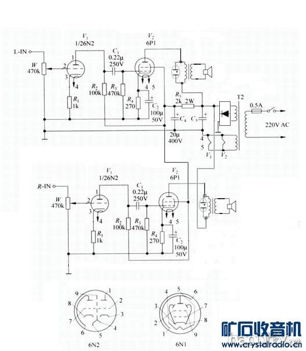 自制作6n2+6p1x2电子管胆机功放(2)