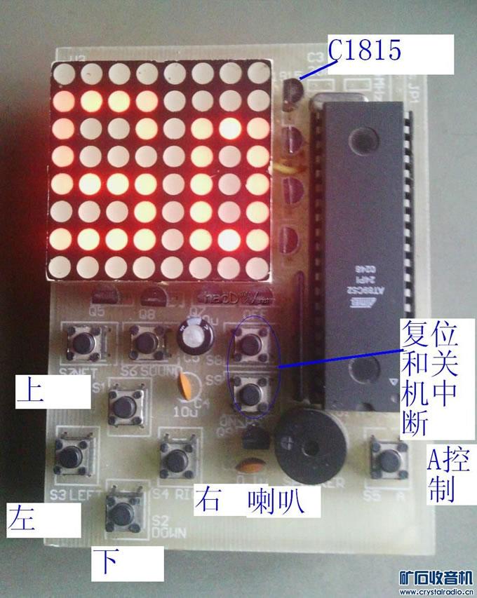 mini3216点阵电路原理图
