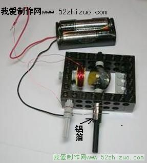 脉冲式直流电动机模型制作方法