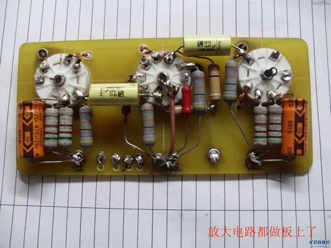 制作6p1电子管单端胆机功放机