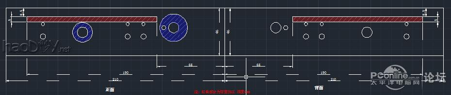 仿制拜亚动力a1耳放耳机放大器(2)